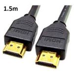 Audio Visual Leads - HDMI To HDMI 1.5m